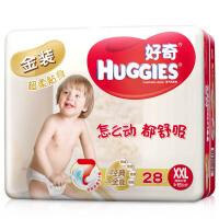 [当当自营]好奇(Huggies) 金装超柔贴身纸尿裤超值装特特大号28片