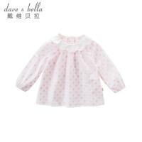 戴维贝拉春季新款女童衬衫 宝宝纯棉粉色圆点衬衫DB7118