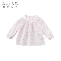 davebella戴维贝拉春季新款女童衬衫 宝宝纯棉粉色圆点衬衫DB7118