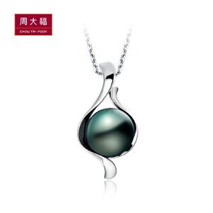 周大福 时尚优雅18K金黑色南洋珍珠吊坠T64919>>定价