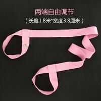 瑜伽用品 捆绑带绑绳 通用型垫子束绳可订做 瑜伽垫背带 棉