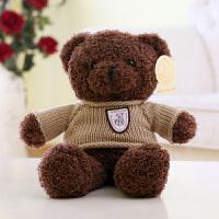 泰迪熊公仔抱枕毛绒玩具抱抱熊熊猫小熊送女友生儿童结婚庆 深棕色 【海藻绒毛衣熊】