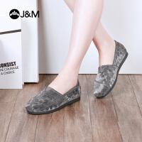 jm快乐玛丽春季新款平底套脚舒适纯色休闲帆布鞋女鞋子