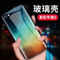 苹果6plus手机壳玻璃6s薄硅胶6splus情侣男女