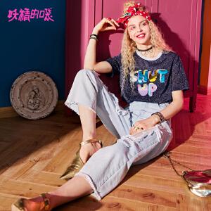 【2件3折到手价:48】妖精的口袋复古港味风新款亮闪闪字母短袖欧货t恤女