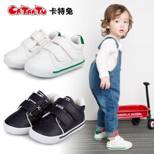 卡特兔儿童小白鞋春款男童运动鞋女童2018休闲板鞋宝宝单鞋学步鞋