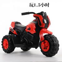 脉驰 新款儿童电动车摩托车三轮车小孩玩具车可坐男女宝宝电瓶车可充电