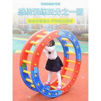 四分之一圆幼儿园户外平衡木体育运动玩具儿童感统训练器材家用