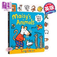 【中商原版】Maisy's Animals 小鼠波波异形书动物 低幼亲子自然认知启蒙学习绘本 纸板书 英文原版 3-6岁