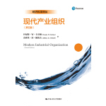 现代产业组织(第四版)(经济科学译丛)
