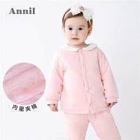 安奈儿童装男女宝宝棉衣套装保暖冬装新款0-1岁新生儿衣服厚