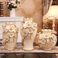 欧式花瓶摆件客厅陶瓷桌面大花瓶套装创意家居饰品送闺蜜结婚礼物