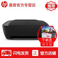 惠普(hp)410彩色喷墨打印机墨仓式一体机打印复印扫描手机照片家用办公无线多功能打印机连供替代5810 5820
