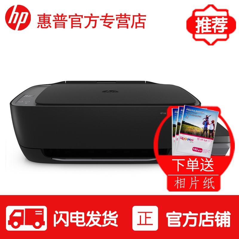 惠普(hp)410彩色喷墨打印机墨仓式一体机打印复印扫描手机照片家用办公无线多功能打印机连供替代5810 5820新品首发 购机*