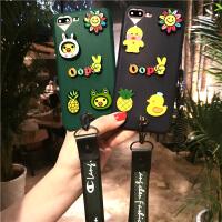 可爱小黄鸭iPhone6splus手机壳苹果7p硅胶卡通潮女款8挂绳软套鸡
