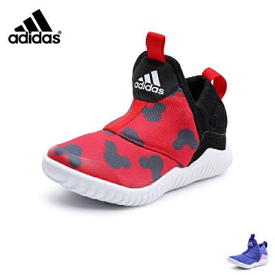 【券后价:229元】阿迪达斯adidas童鞋18秋季新款儿童运动鞋舒适小童户外休闲鞋 (5-10岁可选) AH2450 【冬季狂欢:限时领券立减50元】