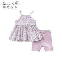 [2件3折价:80.1]戴维贝拉夏新款女童背心套装宝宝吊带裙短裤套装DB7122
