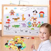 儿童成长自律表儿童画画板磁性双面小黑板家用白板涂鸦写字板挂式