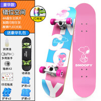 儿童四轮滑板初学者公路板男女生青少年双翘滑板车