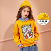 【1件4折:90】巴拉巴拉旗下女童加绒卫衣2019新款冬装豹纹时髦儿童洋气上衣女