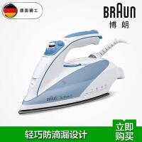 Braun/博朗 TS525A 家用蒸汽电熨斗 手持式迷你小型电烫斗