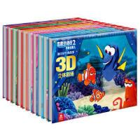 乐乐趣立体书10册 迪士尼经典故事3D立体剧场幼儿绘本故事书3-6岁 幼儿园了老师推荐宝宝立体书儿童3d立体书翻翻书4