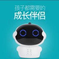 智能机器人语音对话国学早教机故事机男女孩儿童玩具MP3可充电