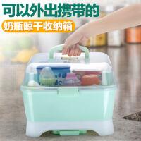 宝宝奶瓶储存盒干燥架翻盖尘收纳箱婴儿餐具收纳盒奶粉盒奶瓶架O