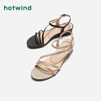 热风小清新女士坡跟时尚凉鞋中跟露趾凉鞋H54W9201