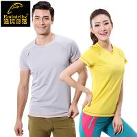 渔民部落 运动速干短袖男女圆领健身跑步透气吸湿t恤-DD162134