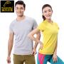 渔民部落 运动速干短袖男女圆领健身跑步透气吸湿t恤