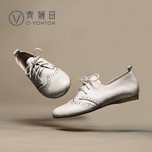 青婉田2017春季新款英伦风女鞋布洛克雕花女鞋真皮复古小白鞋平底