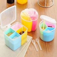 格子套装家用塑料调料盒一体式收纳盒盐野营多格佐料调味盒用品店