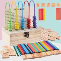 一年级多功能学具盒计数器小学生数学套装儿童算数棒算术教具玩具