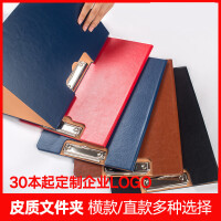 A4皮质文件夹办公用品试卷夹资料夹签约本垫板夹合同销售夹定制