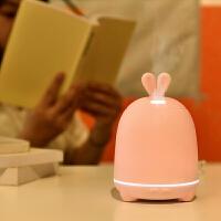 兔子香薰加湿器迷你家用卧室静音七彩精油喷雾小玩意