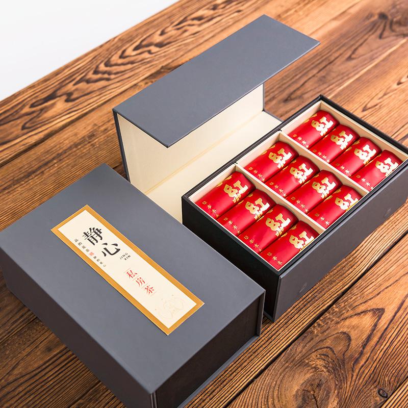 茶叶包装盒空礼盒创意礼盒大红袍岩茶通用12泡装一两二两