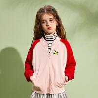 【1件4折:102】巴拉巴拉旗下巴帝巴帝女童外套儿童运动服2020春装新款拉链洋气上衣女