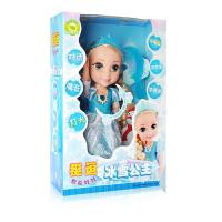 挺逗 冰雪奇缘 冰雪公主会说话的智能娃娃 女孩玩具 66035