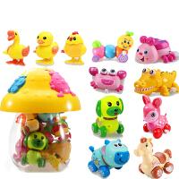 会跑会跳发条玩具男女孩宝宝0-1岁上弦上链婴儿6-12个月动物 蘑菇罐装豪华款-11件套