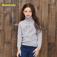 巴拉巴拉童装女童儿童毛衣中大童秋冬2017新款甜美女孩打底针织衫