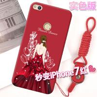 荣耀8手机壳女款个性创意硅胶防摔全包边华为青春版保护套