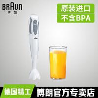 Braun/博朗 MQ300料理机料理棒宝宝婴儿多功能手持辅食家用搅拌机