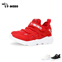 T-moro童鞋2018新款冬韩版男女童运动鞋儿童加绒保暖魔术贴中童休闲鞋(5-13岁可选)DD0038