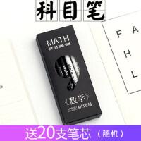 黑�P0.5mm碳黑全�管中性�P中小�W生用男生女生可���性��意文具小清新�n版��s�字�P水�P盒�b12支