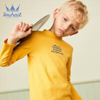souhait水孩儿童装秋季新款男童长袖T袖时尚舒适半高领打底衫儿童长袖T恤