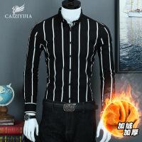秋季黑白条纹衬衫男长袖加绒加厚保暖韩版休闲衬衣潮流寸修身
