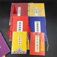 北京特色创意礼品复古笔记本记事本古风流苏手帐本随身便携小本子复古宫廷记事本牛皮纸本