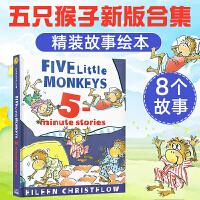 (顺丰发货)Five Little Monkeys 五只小猴子【8个故事】新版精装全套合集 英文原版故事绘本廖彩杏书单j