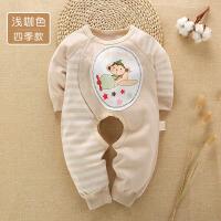 婴儿连体衣春秋装长袖薄款爬服宝宝彩棉哈衣新生儿衣服秋冬季